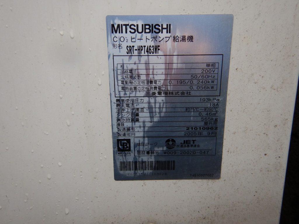 SRT-HPT463WF