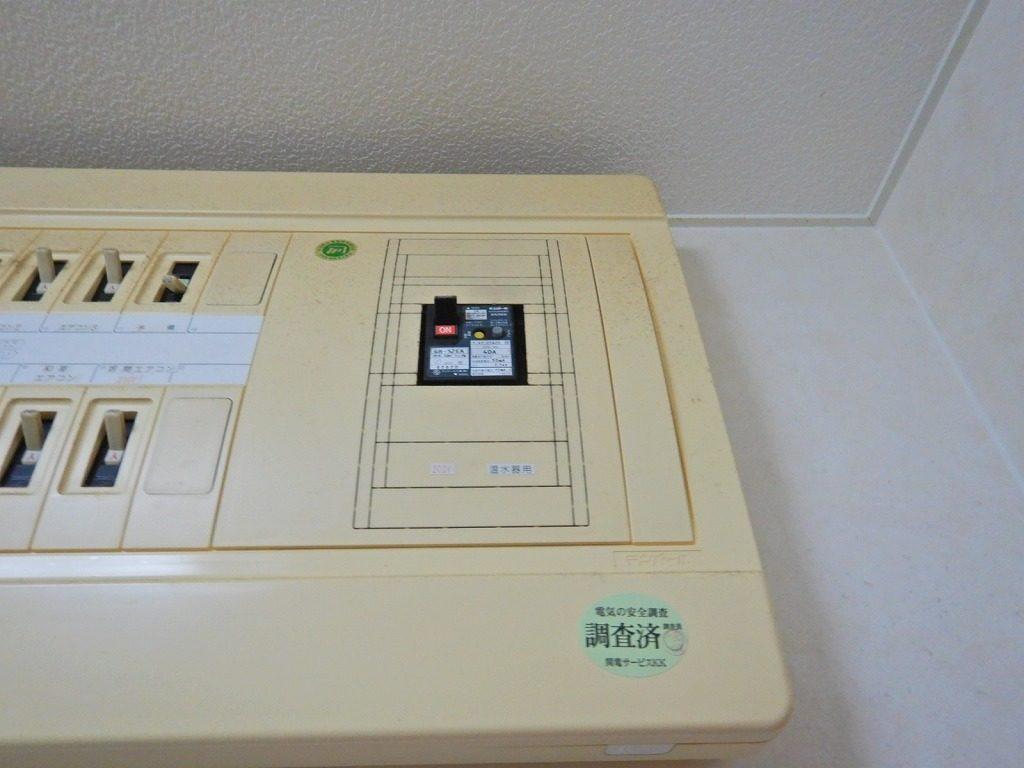 電気温水器のブレーカ